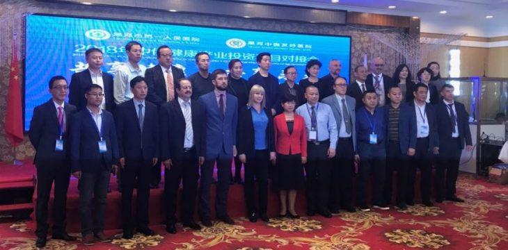 В Хэйхэ обсуждались вопросы здравоохранения приграничных территорий