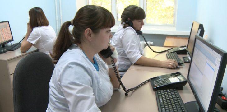 Городская поликлиника №4 внедряет технологии высокого качества обслуживания пациентов