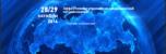 """Всероссийская онлайн конференция """"Эффективное управление медицинской организацией"""""""