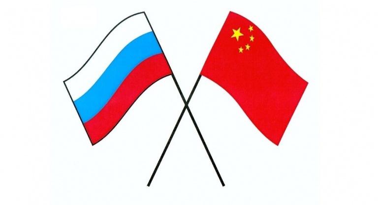Российско-китайское сотрудничество в области здравоохранения