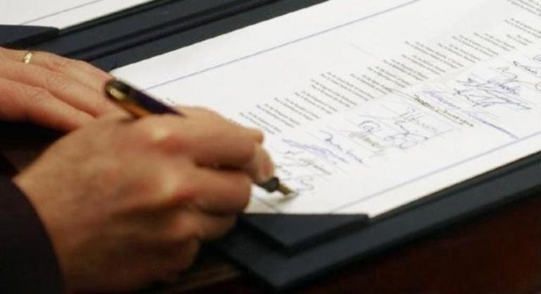 Министерство здравоохранения Амурской области и управление здравоохранения правительства Еврейской автономной области заключили соглашение о взаимодействии и сотрудничестве в области здравоохранения