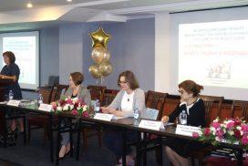 Сегодня в Благовещенске прошла областная научно-практическая конференция «Гериатрия – инвестиции в будущее»