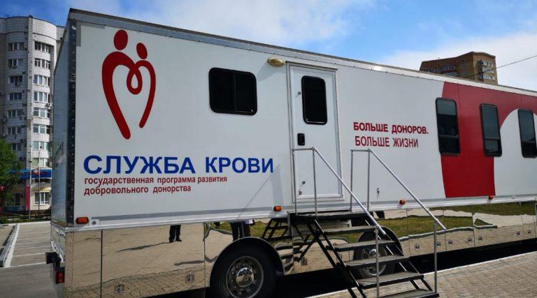 В акции по сбору крови приняли участие около 90 амурчан