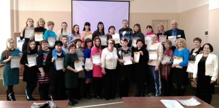 1-2 декабря прошёл семинар с председателями первичных профсоюзных организаций здравоохранения области